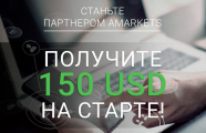 АКЦИЯ: $150 новым веб-мастерам